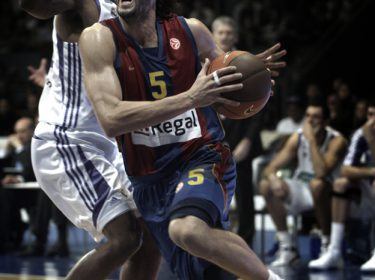 Baloncesto/bascket